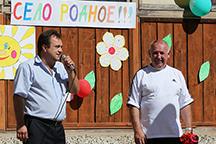 Кандидат в депутаты Битков Александр Викторович